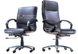 Arms (EY-04A)の黒いMesh Office Chair