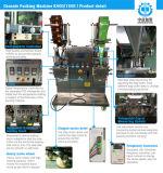 자동적인 땅콩 부대 패킹 기계장치 (ND-K40D/K150D)