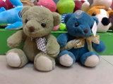 高品質の柔らかいおもちゃ動物はプラシ天のおもちゃを詰めた