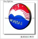 segno formato vuoto esterno del contenitore chiaro di bolla di 3D LED