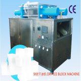 드라이 아이스 기계는 기계를 만드는 드라이 아이스 이산화탄소를 선발한다