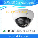Цифровой фотокамера купола иК Dahua 2MP WDR (IPC-HDBW2221R-VFS)