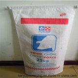 Sacchi dell'alimentazione tessuti polipropilene bianco dei sacchi del sacchetto tessuti pp 25kg pp