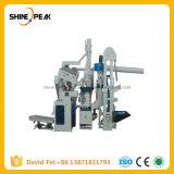 米製造所の機械装置の予備品または米製造所のプラントか結合された米製造所機械または統合された米製造所
