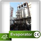 Triple-Effet évaporateur à film tombant (CE, ISO 90001, SGS, TUV)