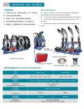 Maquinaria plástica da tubulação