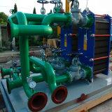 산업 난방 또는 지역 난방 및 냉각 응용 틈막이 격판덮개 열교환기