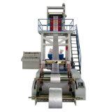 Machine de film soufflée par PE de vitesse de H avec le système changeant de rouleau automatique