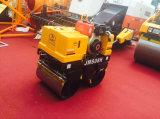 Fabrik-Preis-selbstangetriebene Vibrationsstrecke-Rolle 0.8 Tonnen-Straßenbau-Maschinerie (JMS08H)