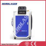 Descaler лазера ржавчины 50W 100W 200W 500W портативный автоматический с источником чистки Германии