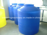 Grande máquina de molde do sopro do tanque de água