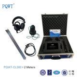 Pqwt-Cl300水漏水検知装置の地下の管のロケータ水漏出探知器