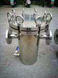 Edelstahl-gesundheitlicher Korb-Poliertyp Filtergehäuse für Abwasser-Grobfilter