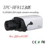 4K有効なピクセルIPのカメラ{IpcHf81230e}が付いているDahua 12mのボックスネットワークカメラ