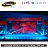 HD屋内フルカラーP4mm LEDのビデオ壁パネルの/LEDスクリーン表示