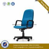 ファブリックより低いバックオフィスの椅子(HX-LC022C)