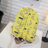 Vente 2017 chaude la vente en gros neuve Packbag (6542) de sac de Shouder