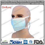 外科使い捨て可能なBfe99保護マスクおよび医療処置のマスク