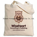 Exposition 100% promotionnelle de Foire de toile de coton de coutume annonçant le sac d'emballage de cadeau