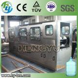 SGSの自動5ガロンのびん洗浄および充填機