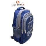 Chbontの一次子供学生の子供のバックパックの通学かばん