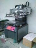 Strumentazione di stampa sottile di plastica dello schermo della stanza pulita dello strato di Tam- Z4