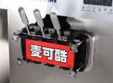 1. Тарифа расширения нержавеющей стали машина Mk-938 мороженного высокого мягкая