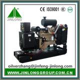 Générateur de diesel de la bonne qualité 625kVA Deutz
