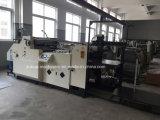 Máquina de estratificação da colagem automática da base da água fria