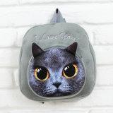 Katze des Drucken-3D/Hundeplüsch-Rucksack
