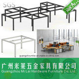 高品質のオフィスのFunirure表の鋼鉄ベース