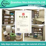 Cintura descartável de tecido não tecido elástico para fraldas de bebê com SGS (TXH-098)