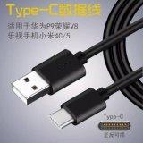 유형 C USB 빠른 비용을 부과 케이블