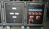 Entrada de información de potencia grande 125A rectángulo de ensambladura de 3 fases