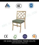 Tela de lino de vida de Hzdc016 Abbyson Juan empenachada cenando la silla