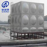 Tanque de água do aço inoxidável de produto comestível com alta qualidade e baixo custo