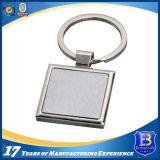 ニッケルの終わりの正方形の昇進Keychain
