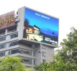 P10 광고를 위한 옥외 풀 컬러 조정 발광 다이오드 표시 스크린
