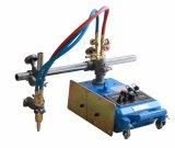 CG1-B30 recargable portátil de gas de corte de la máquina