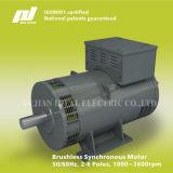 альтернатор генератора трехфазного гидро тепловозного газа 1500kw 50Hz 380V безщеточный