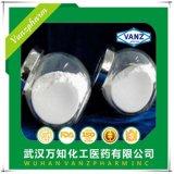Ingrediente farmacéutico del CAS No. 5505-63-5 del clorhidrato de D-Mannosamine