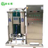 Generador del ozono para la desinfección del agua de mar