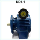 Stepless 속도 Variator Gearmotor