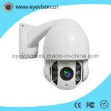 De Camera van de Koepel van de Hoge snelheid van Sony 1080P Ahd PTZ IRL van 1/3 Duim