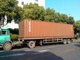 중국에서 호주 뉴질랜드에 선적 컨테이너