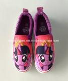 注入の子供の靴(MST17015)