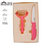 Ensemble de couteaux en céramique 2PCS en céramique pour fromage en emballage couleur