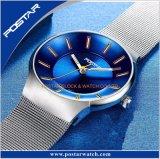 La dial Sunray azul de la correa del acoplamiento de Milano arqueó el reloj modificado para requisitos particulares de las manos