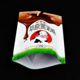 Customzied Transperant는 3개의 층이 지퍼를 가진 사탕 포장을%s 강직한 비닐 봉투를 박판으로 만든 지퍼 주머니를 위로 서 있다