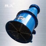 Spruzzatore del periferico della dotazione d'aria di Byz-1250A